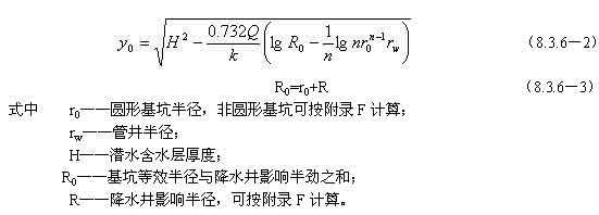 电路 电路图 电子 原理图 551_198